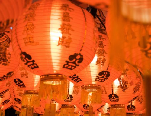 Chinese New Year (Lunar New Year)